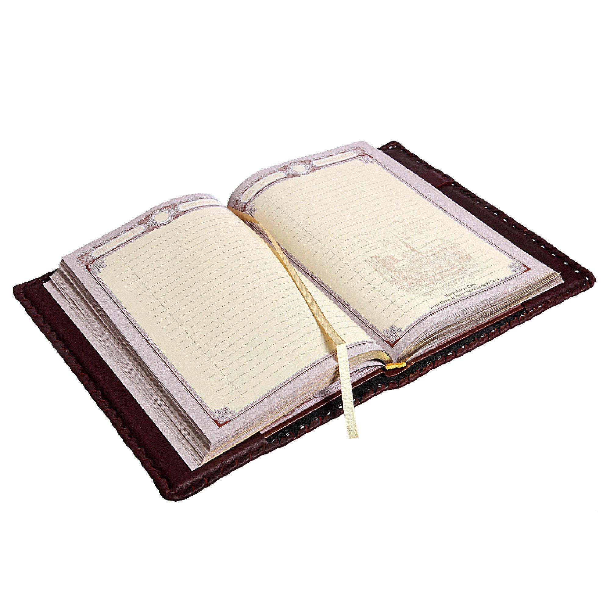 Ежедневник А5 «Металлургу-1»