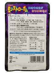 Жевательная резинка Marukawa Монстр, (Кола, Лимонад), 41,5 гр.
