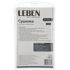 LEBEN Сушилка для обуви металлическая, 220В/12 Вт, 65-80ºС