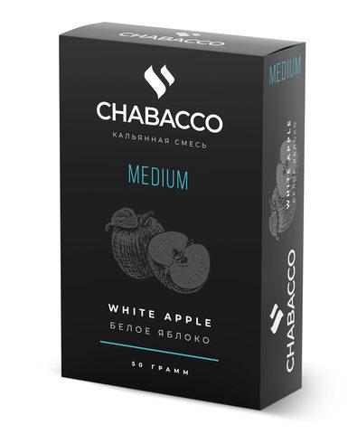 Chabacco White Apple (Белое Яблоко) 50г