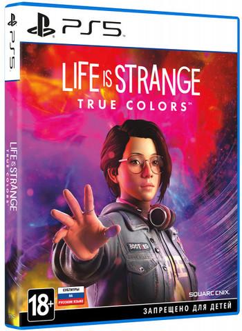 Life is Strange: True Colors (PS5, русские субтитры)