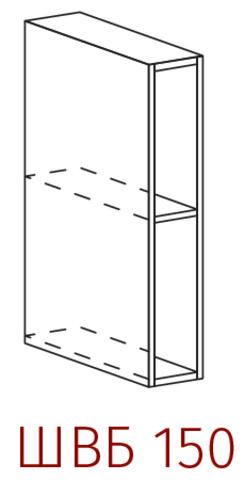 Шкаф верхний открытый