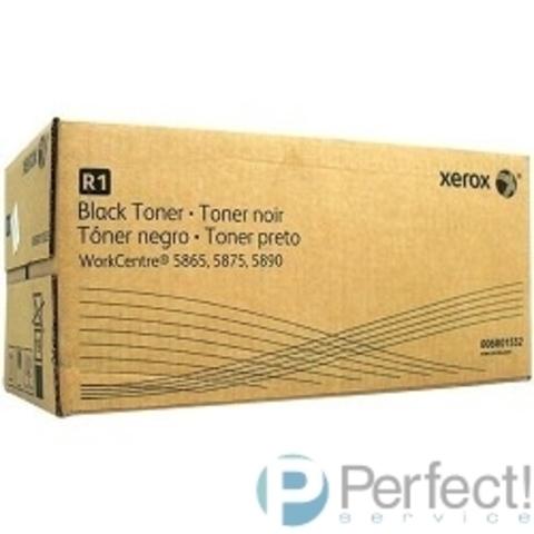 XEROX 006R01552 Тонер-картридж повышенной емкости для WC5865/5875/5890 (110 тыс. отпечатков при 5% заполнении), (включает контейнер для отработанного тонера) {GMO}