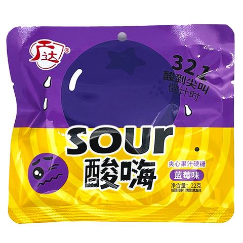Конфеты кислые Sour со вкусом черники 22 гр