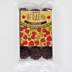 Мармелад Ягодень  Сибирский Кедр малина 165 гр