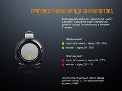 Карманный фонарь Fenix LD15R Cree XP-G3