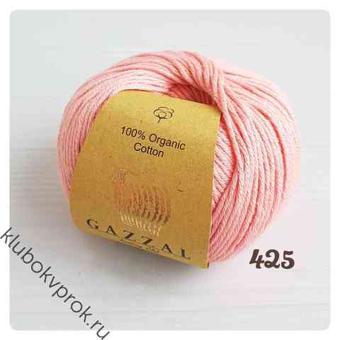 GAZZAL ORGANIC BABY COTTON 425, Розовый