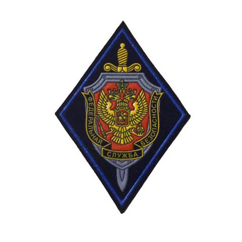 Шеврон пластизолевый ФСБ (ромб) нов.обр (иссиня-черн. с васильк. кантом)
