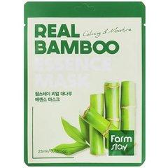 Maska \ Маска \ Mask  Real Essence 23ml Bamboo