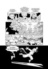 Скунс и оцелот
