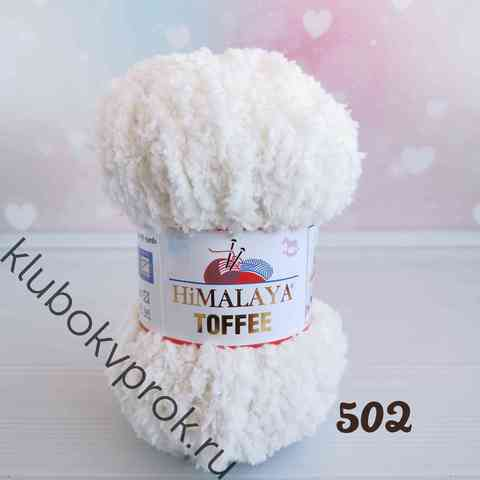 HIMALAYA TOFFEE 73502, Молочный
