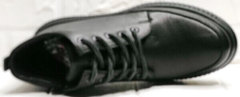 Кожаные женские ботинки на шнурках Evromoda 535-2010 S.A. Black.