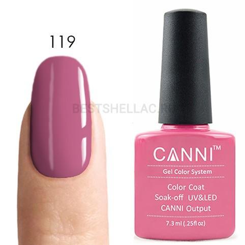 Canni Canni, Гель-лак № 119, 7,3 мл 119.jpg