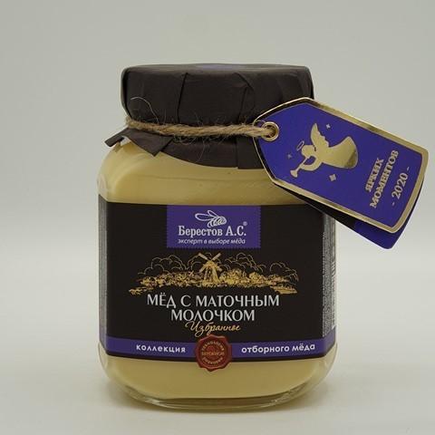 Мёд натуральный Цветочный с маточным молочком БЕРЕСТОВ А.С., 500 гр