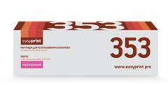 Картридж CF353A пурпурный (130A) для HP LaserJet Pro M176n / M177fw