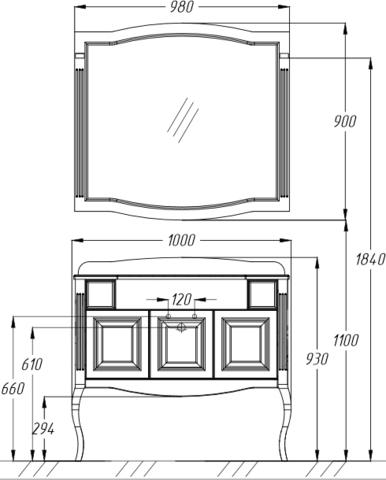 Комплект мебели Опадирис Лаура 100 см (тумба с раковиной + зеркало )