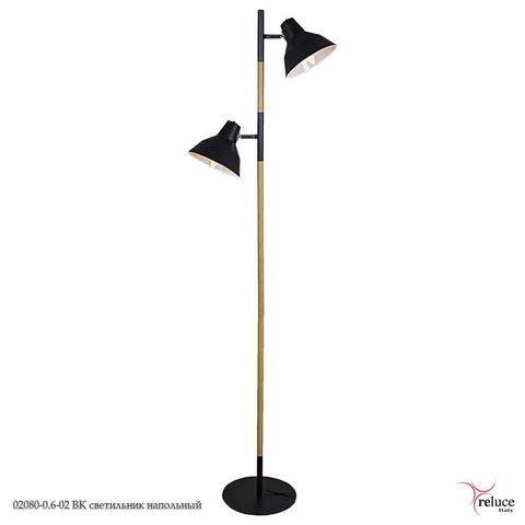 02080-0.6-02 BK светильник напольный