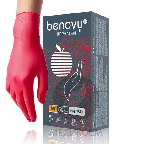 Перчатки BENOVY красные, XS, 50 пар