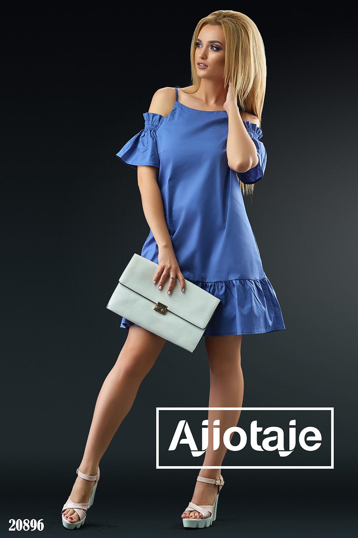 Нежное платье синего цвета с открытыми плечиками
