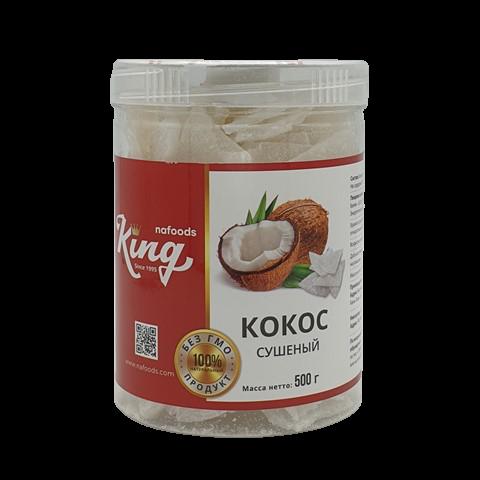 Кокос сушеный без сахара KING, 500 гр