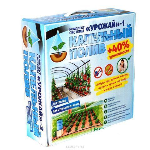 Капельный полив Урожай-1 ЛЮКС (с фильтром) от емкости для 62-100 кв.м (или 8 грядок по 12 м)