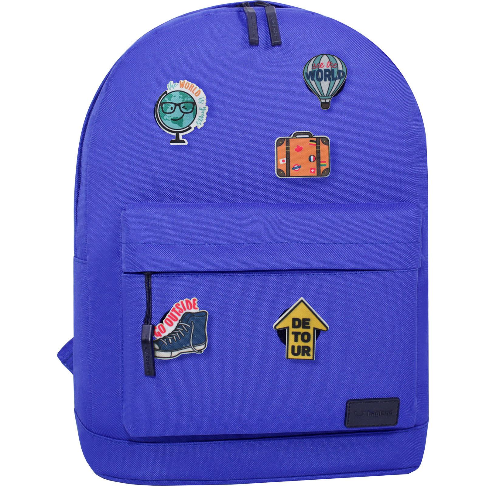 Молодежные рюкзаки Рюкзак Bagland Молодежный W/R 17 л. 223 Электрик  (00533662 Ш) IMG_2942.JPG