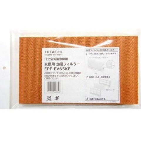 Фильтр Hitachi EPF-EV65KF
