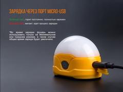 Купить лучший кемпинговый фонарь Fenix CL20Rbl напрямую от производителя и недорого.
