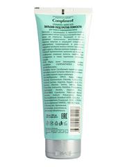 Compliment CERAMIDES+AMINO ACID БАЛЬЗАМ-УХОД ПРОТИВ ЛОМКОСТИ для тонких и поврежденных волос