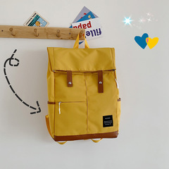 Çanta \ Bag \ Рюкзак Travel yellow