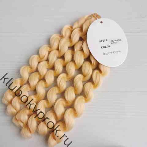 ТРЕССЫ PREMIUM 19 см КУДРИ 02D, Персиковый блондин