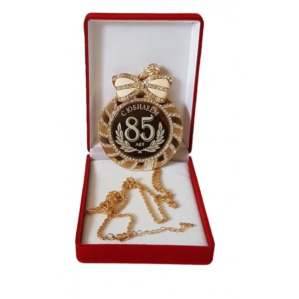 Медаль с Юбилеем 85 лет стразы