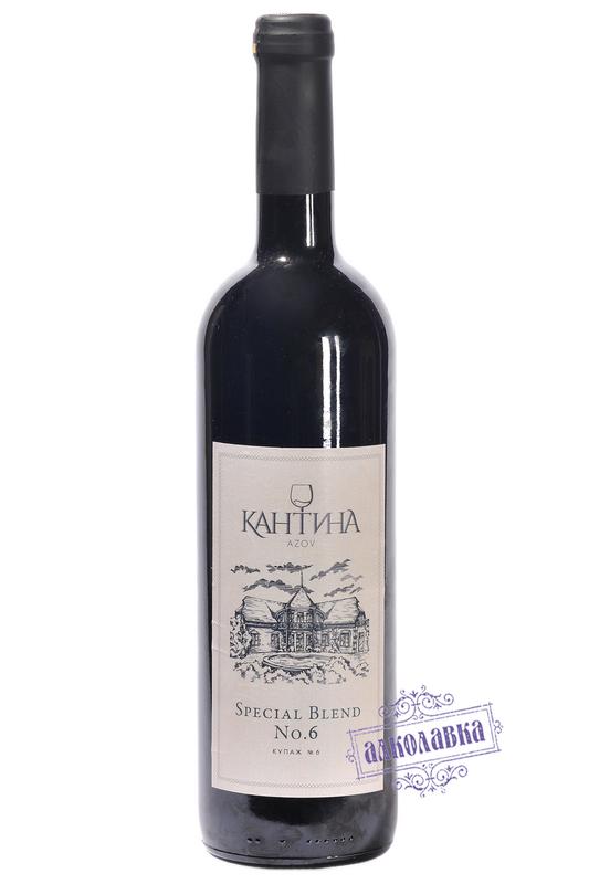 Вино Кантина купаж красное сухое  №6 2014г