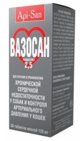 Апи-Сан Вазосан 2,5 мг №30