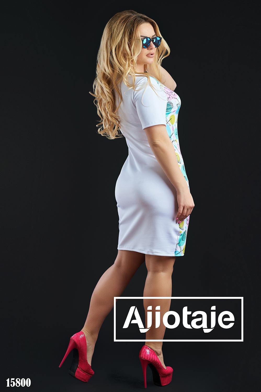 Белое платье миди с ярким принтом