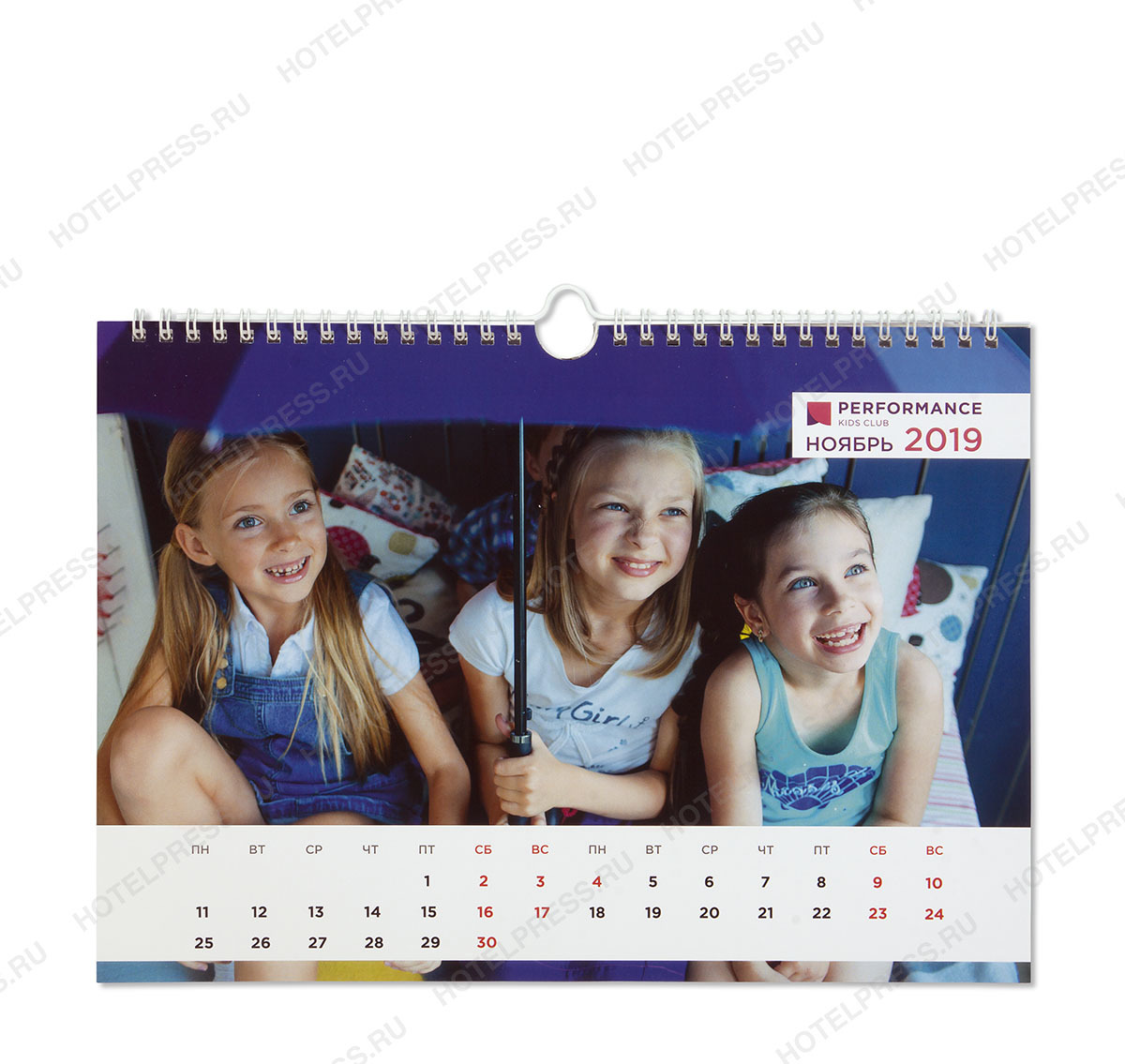 Календарь перекидной Kids club