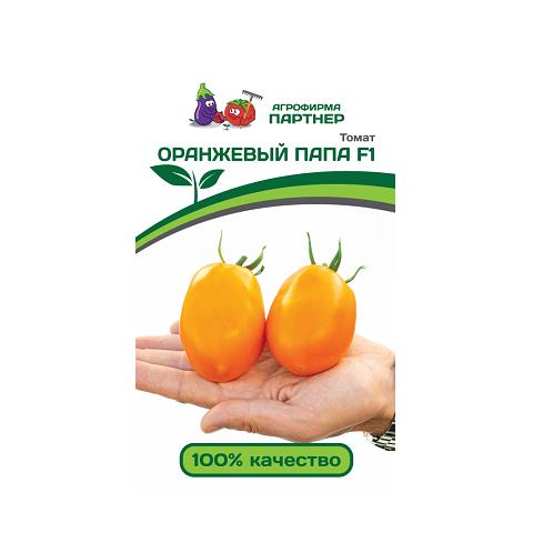 Оранжевый папа F1 10шт томат (Партнер)