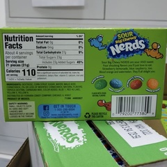 Nerds Sour big chewy 120 гр