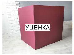 Уценка, Коробка для шаров, Бордовая, 60*60*60 см. (Дополнительная скидка не действует)