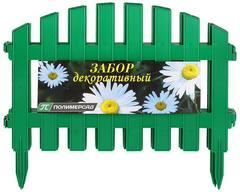 Декоративный забор №2 зеленый/терракот ПолиСад