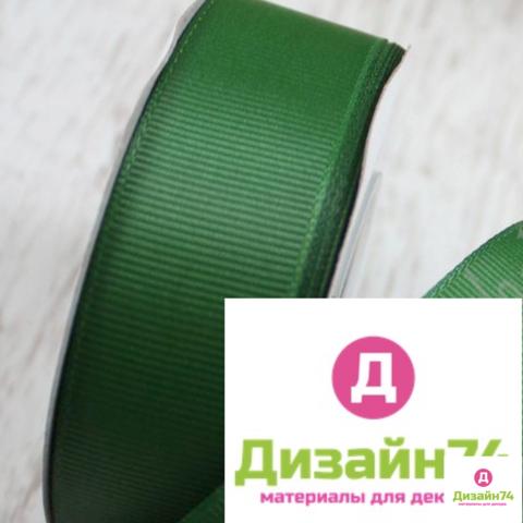 Лента репсовая 2,5см (зеленая №224)