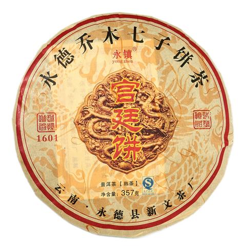 Шу пуэр Юн Чжень «Золотой Дракон»