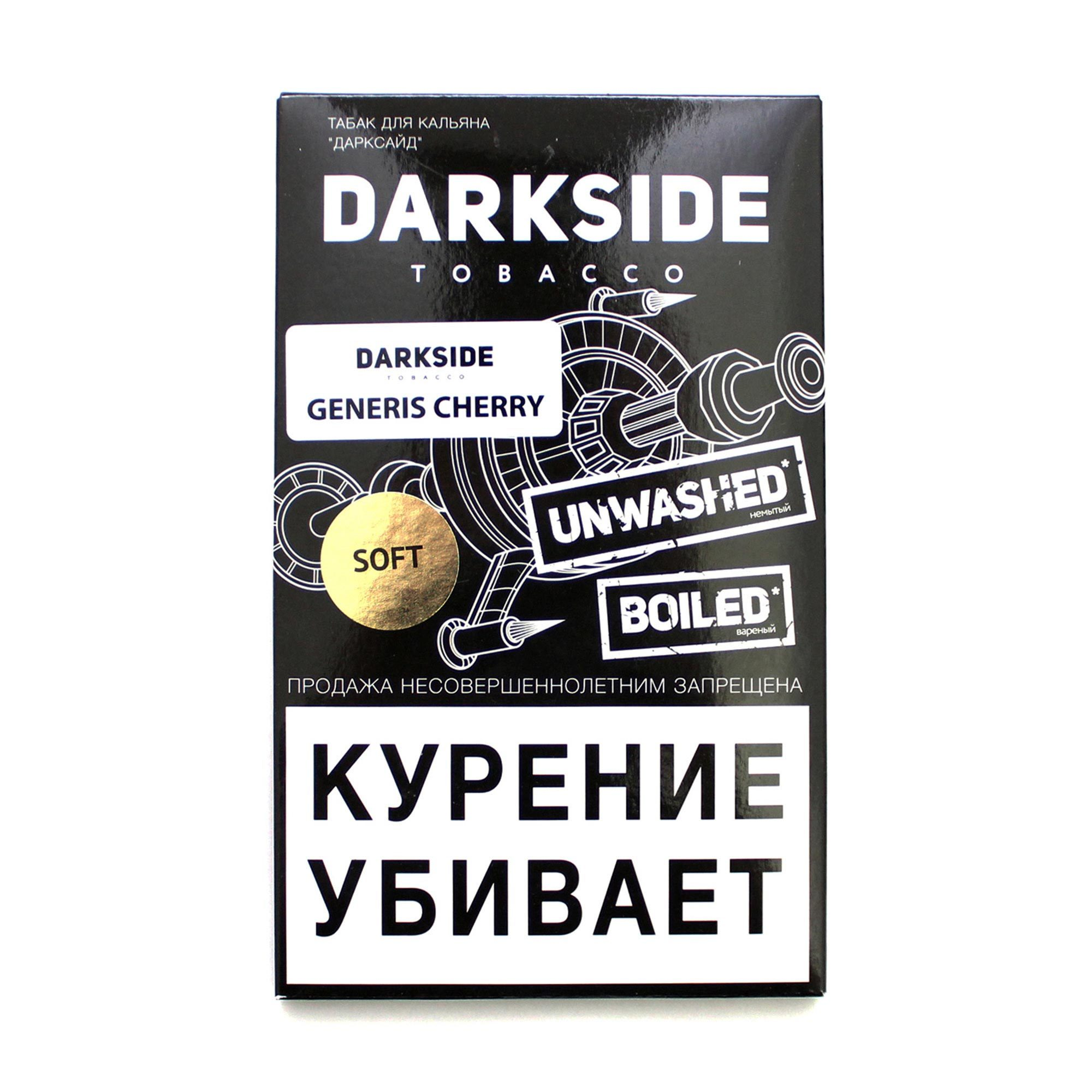 Табак для кальяна Dark Side Soft 100 гр. Generis Cherry