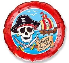 F Круг, Пираты С днем рождения, 18''/46 см, 1 шт.