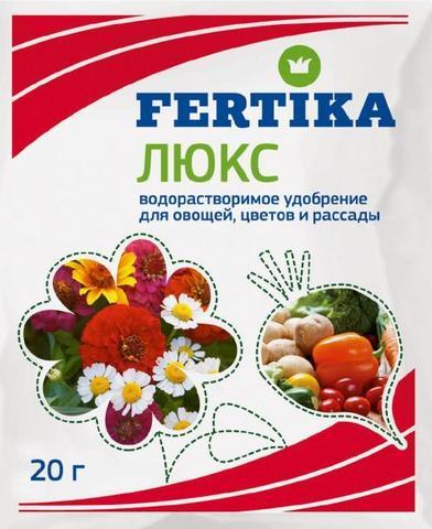 Fertika Люкс удобрение 20гр
