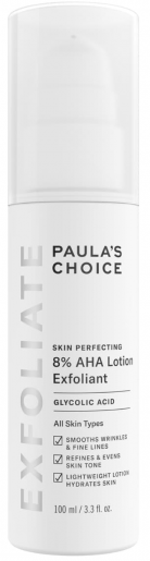 Paula's Choice Skin Perfecting 8% AHA Gel Exfoliant отшелушивающий гель 100мл