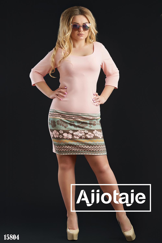 Платье миди с рукавом 3/4 цвета пудра