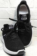 Модные черные кроссовки женские сетка Fashion Leisure QQ116.