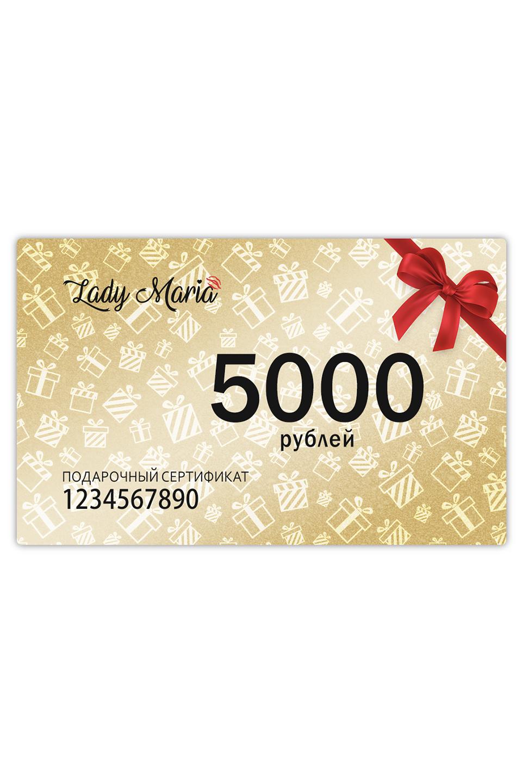 Сертификат-5000
