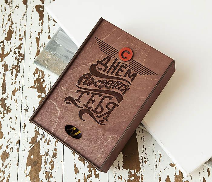 BOX229-3 Подарочная деревянная коробка для именинника (18*26*7,5 см)
